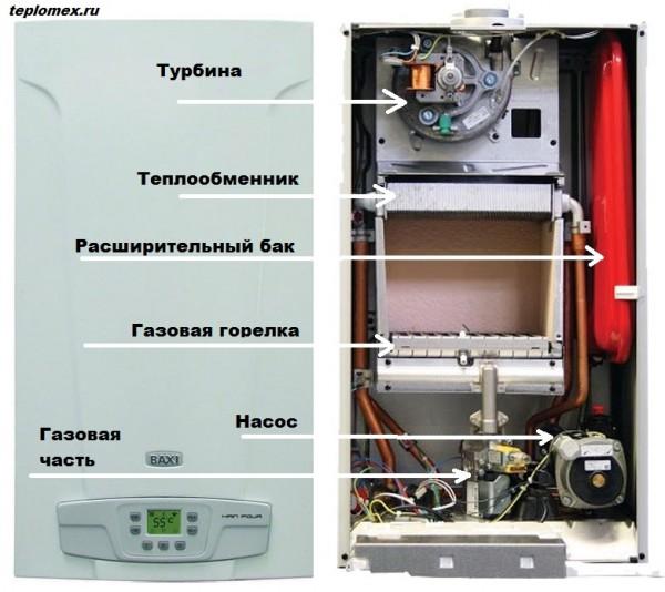 схема подключения газового котла Baxi
